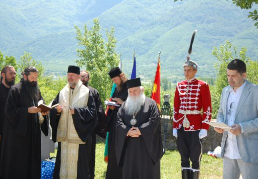 Честване Деня на храбростта 6 май 2012 в Ново село, МакедонияЧестване на Деня на храбростта 6 май 2012 в Ново село, Македония