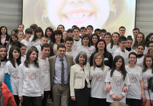 Посещение в Европейския парламент по покана на българските евродепутати от групата на ЕНП