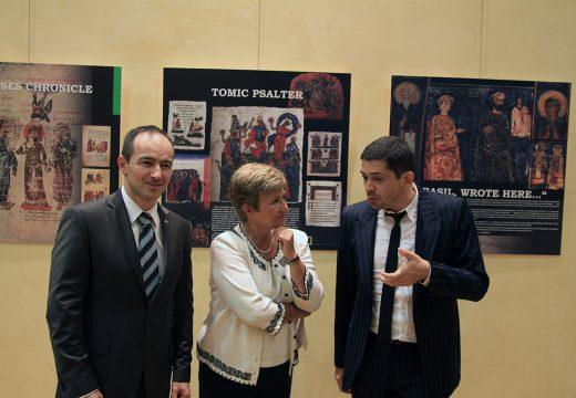 """Откриване на изложбата """"Св. св Кирил и Методий и държавата на Духа"""" в централата на ЕК в Брюксел"""