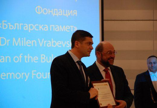 """Церемония по връчване на """"Гражданската награда"""" на Европейския парламент за 2013 г."""