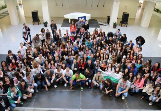 """Откриваме XIV пролетен семинар на Фондация Българска Памет """"Силна национална идентичност – силна европейска идентичност"""""""