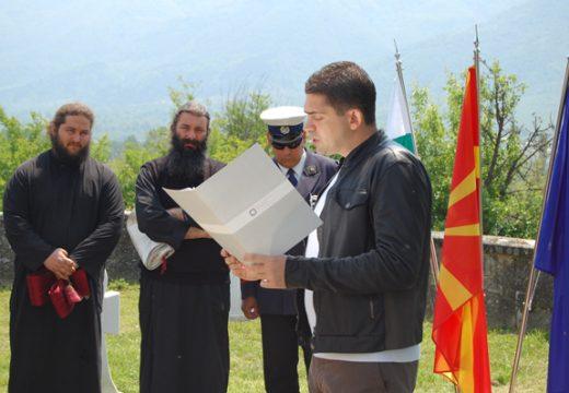 Д-р М. Врабевски: Честваме Деня на храбростта – 6 май в Ново село, Македония