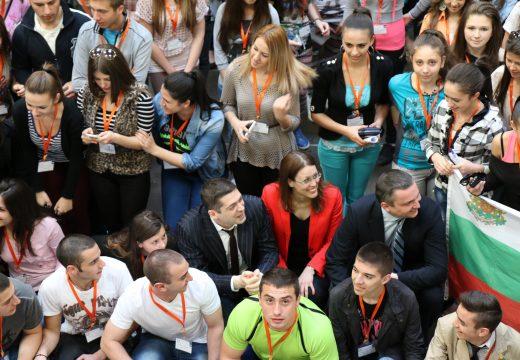 """Откриваме XV Есенен семинар """"Силна национална идентичност – силна европейска идентичност"""""""