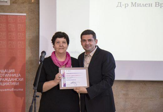 """Д-р Врабевски със специалната награда на ФРГИ """"Индивидуален дарител с кауза"""""""