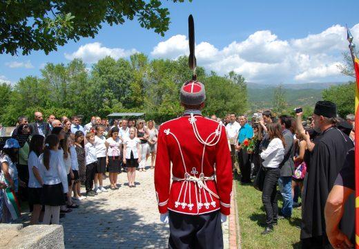 6 Май 2012 – честване Деня на храбростта в Ново село, Р. Македония