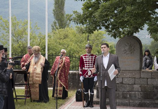 Честваме Деня на храбростта 6 май на българското военно гробище в Ново село, Македония
