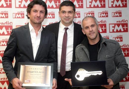 """Връчване на наградите """"Будител"""" за 2015 година"""