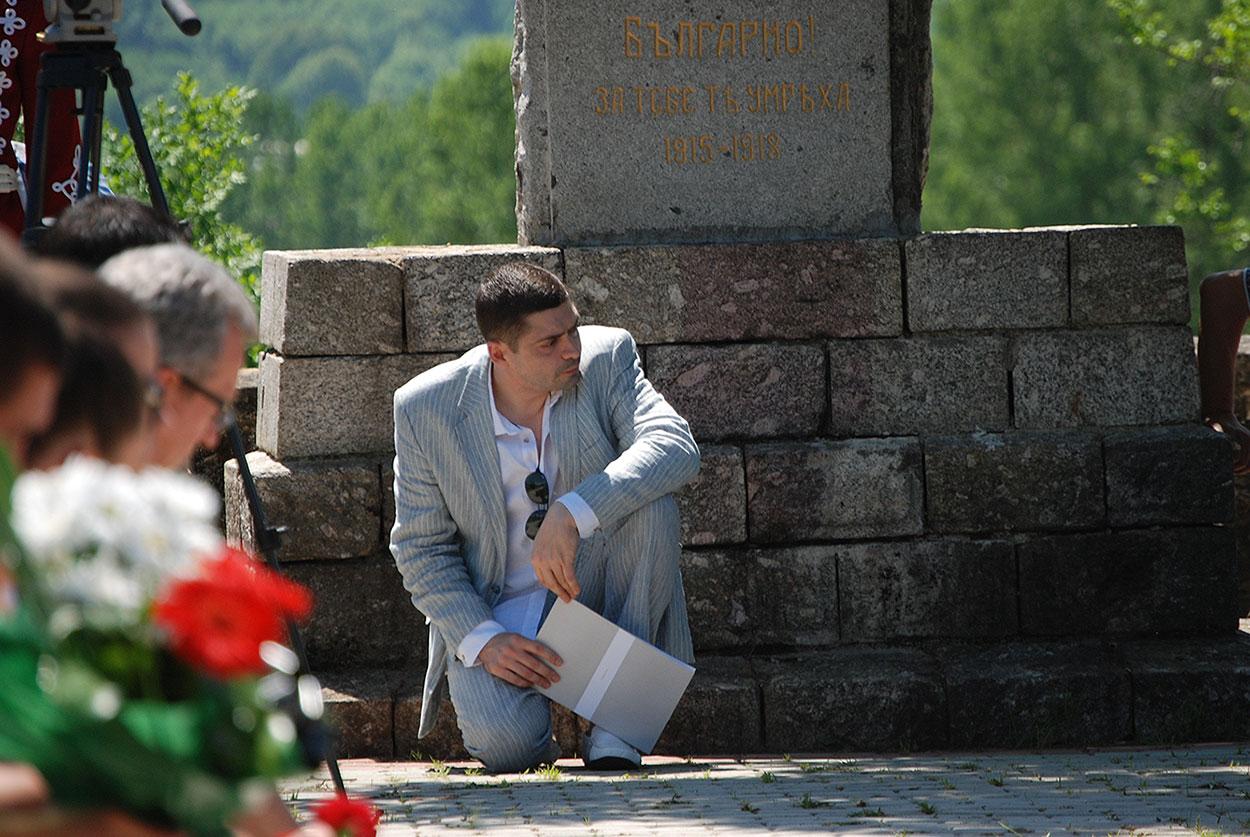 6-May-2012-Macedonia