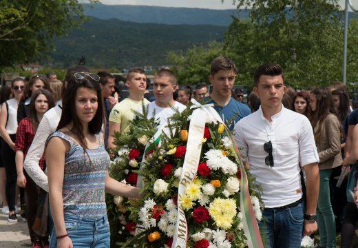 Тържествена церемония на военния мемориал в Ново село, Македония, 6 май, 2016 г. Фондация Българска Памет.