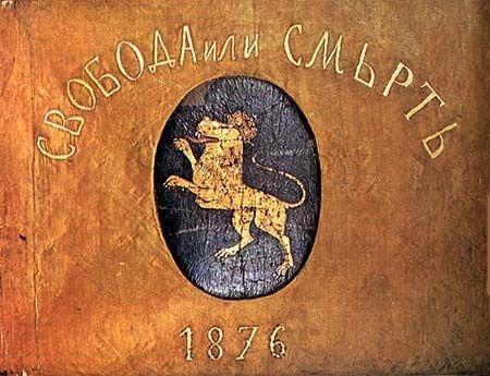 Д-р Милен Врабевски подкрепя изследвания и публикации за Васил Левски, Априлското въстание и Освобождението на България