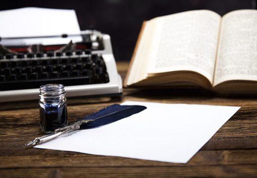 """Д-р Милен Врабевски, подкрепя провеждането на Втори национален литературен конкурс """"Албена"""""""