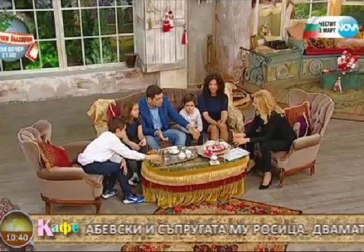 """Д-р Милен Врабевски гостува в предаването """"На кафе"""""""