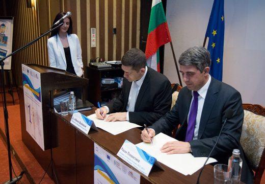 """Споразумение за сътрудничество между Фондация Българска Памет и Фондация """"Решения за бъдещето"""""""