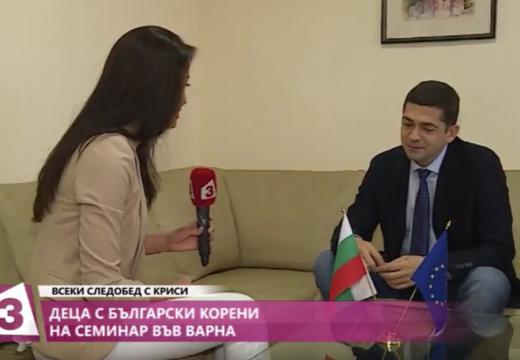 """Д-р Милен Врабевски в предаването """"Всеки следобед с Криси"""", Канал 3"""
