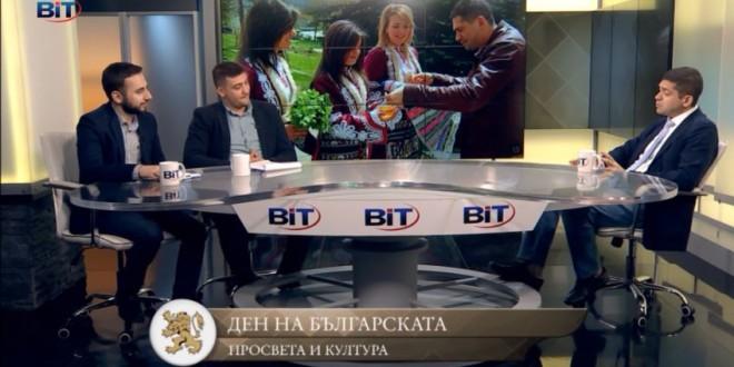 """Д-р Милен Врабевски гостува в предаването """"Историята оживява"""" по телевизия BIT"""