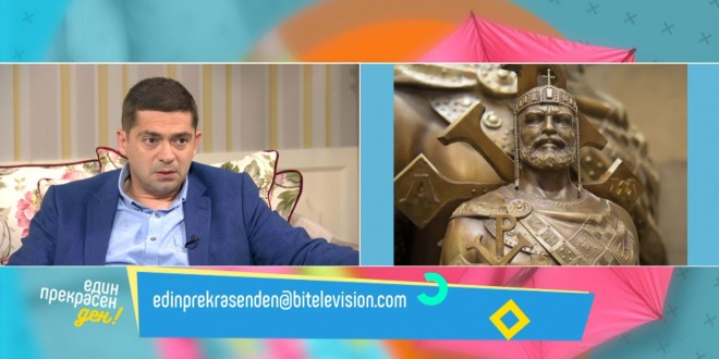 """Д-р Милен Врабевски, гостува в предаването """"Един прекрасен ден"""" по телевизия BIT"""