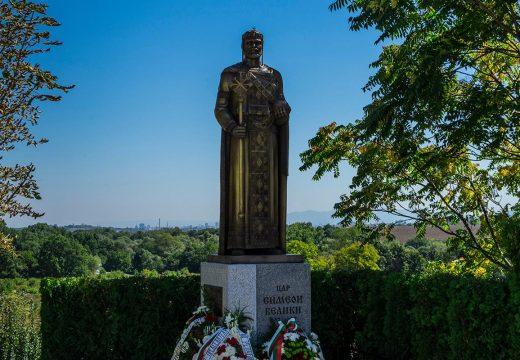 Д-р Врабевски откри първия паметник на цар Симеон Велики в София