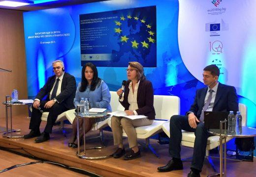 """Д-р Милен Врабевски взе участие в дискусията """"Българските идеи за Европа: диалог между НПО сектора и правителството"""""""