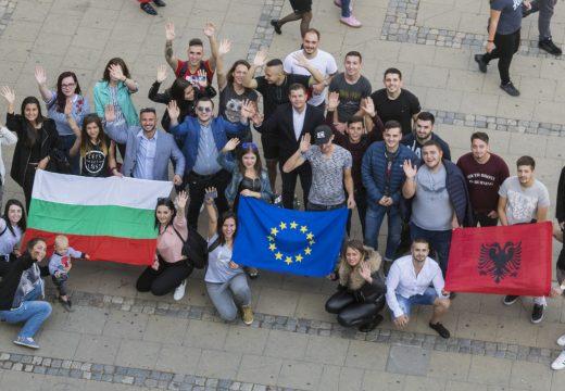България е това, което ни обединява!