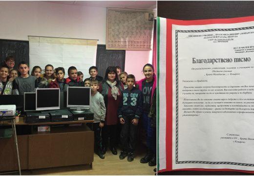 Учениците от с. Конарско получиха нови компютри от д-р Милен Врабевски