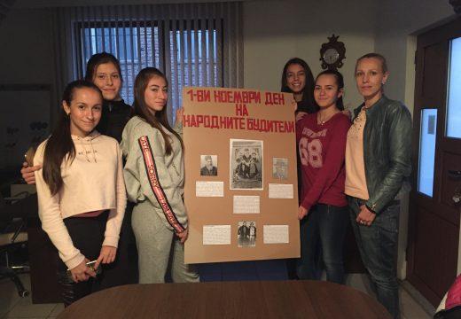 """Доброволци на Фондация """"Бъларска памет"""" от Якоруда отбелязаха 1 ноември"""