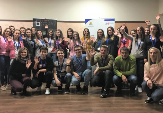 """Фондация """"Българска памет"""" обяви началото на 3-дневен семинар за млади предприемачи от Родопите"""