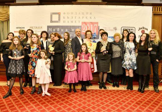 """5-то юбилейно издание на """"Майка на годината"""" с подкрепата на Фондация """"Българска памет"""""""