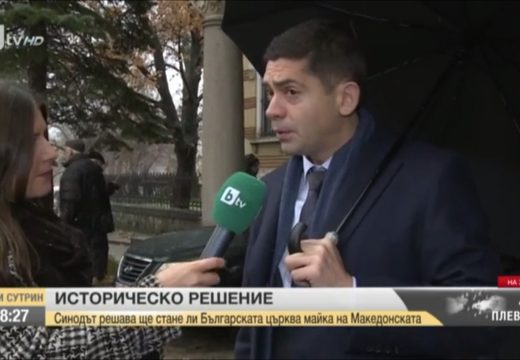 """Коментар на д-р Врабевски в """"Тази сутрин"""" по bTV по повод историческата възможност за БПЦ"""