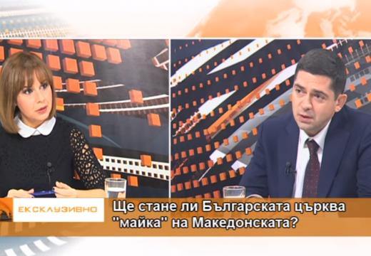 "Д-р Милен Врабевски в ""Ексклузивно"" по ТВ Европа"