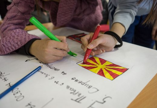Ученици от Струмица, Банско и Белица се подготвят за съвместното честване на патронния си празник