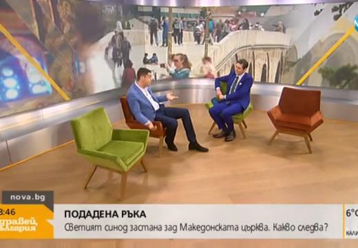 """Д-р Милен Врабевски гост в """"Здравей, България"""" по Нова ТВ"""