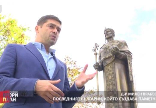 """Българинът, който създава паметници във """"Втори план"""" на Мартин Карбовски"""