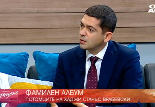 """Наследникът на хаджи Станьо Врабевски във """"Фамилно"""" по Bulgaria On Air"""