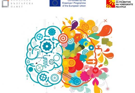 """Финалисти в конкурс за проектна идея """"Младите – иноватори на бъдещето"""""""