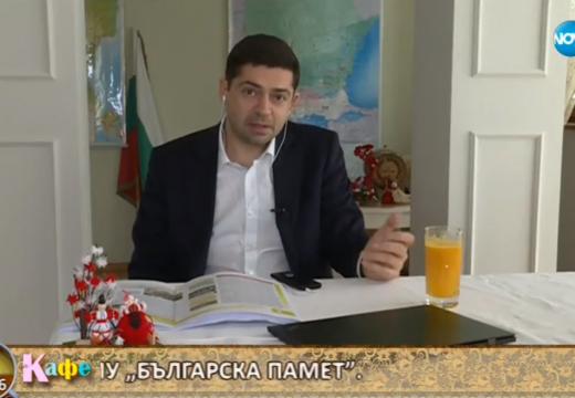 На живо от дома на д-р Милен Врабевски за новите му родолюбиви инициативи