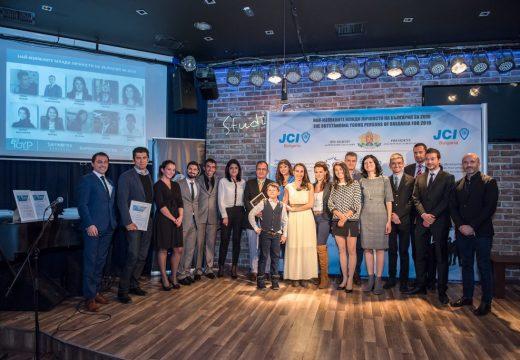 """Д-р Врабевски ще бъде жури в конкурса """"Най-изявени млади личности на България"""""""
