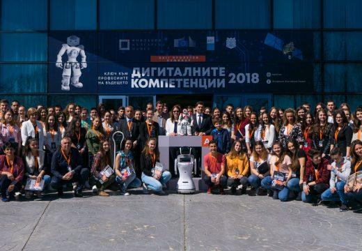 """Хуманоиден робот откри XXII Пролетен семинар на Фондация """"Българска памет"""""""
