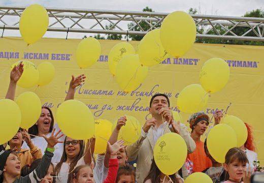 """Повече от 200 родители и деца се събраха на Първия Национален събор на """"Голямото семейство"""""""