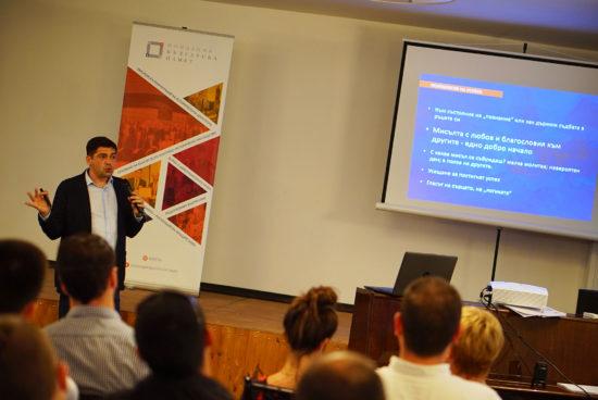 Д-р Врабевски изнесе вдъхновяваща лекция пред младите хора на Шумен