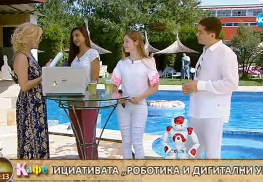 """Д-р Врабевски и роботът НАО в """"На кафе"""" при Гала"""
