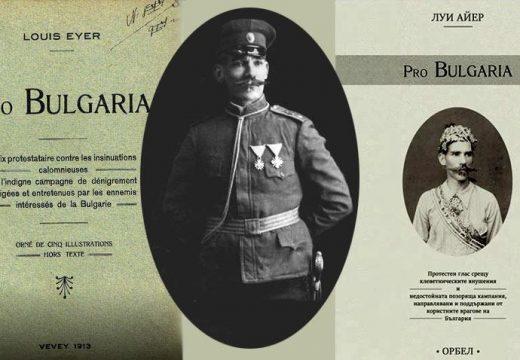 """Книгата """"Pro Bulgaria"""" издадена за първи път на български с подкрепата на Фондация """"Българска памет"""""""