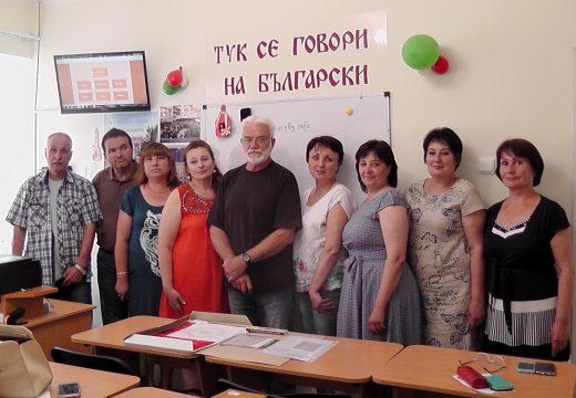 Д-р Врабевски подпомогна създаването на е-учебник по български език за децата на българите в чужбина