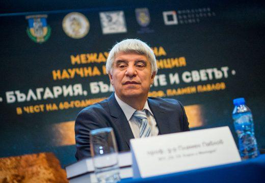 Учени от цял свят се събраха във Велико Търново на международна конференция в чест на 60-годишнината на проф. Пламен Павлов