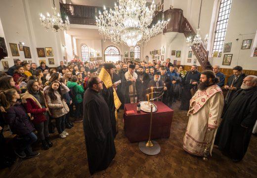 Над 250 души от България и Македония заедно отбелязаха 100 години от смъртта на митрополит Герасим Струмишки