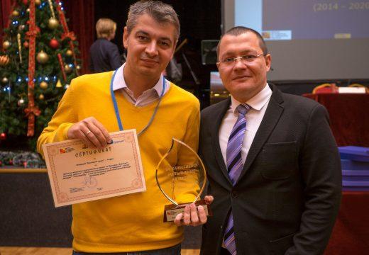 """Фондация """"Българска памет"""" спечели нова престижна награда за образователната си дейност"""