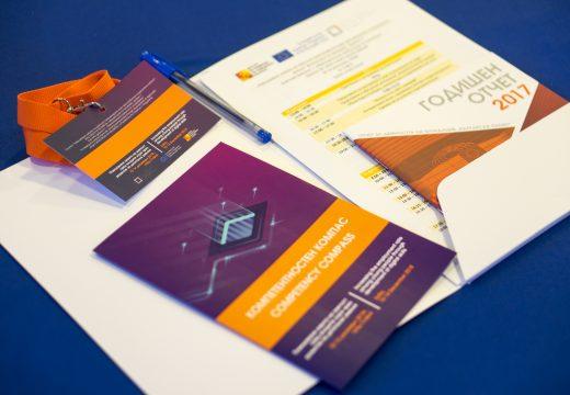 ФБП стартира проект за увеличаване на заетостта сред младите хора от България, Македония и Сърбия
