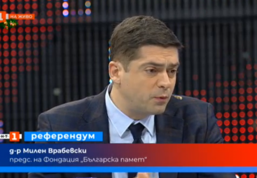 "Д-р Милен Врабевски в ""Референдум"" по БНТ 1"