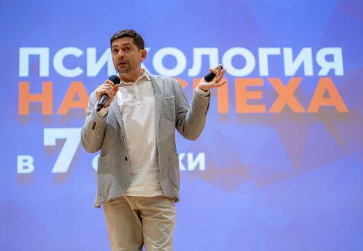 """Д-р Врабевски изнесе лекция във Варна по покана на фондация """"Искам бебе"""""""