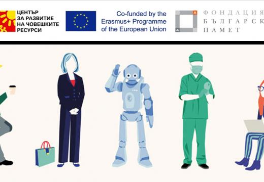 """Финалистите в конкурс за есе: """"Преодоляване на младежката радикализация: новото предизвикателство пред Европа"""","""