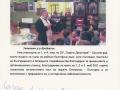 darenie-bosilegrad-2011-poseshtenie-na-iujna-bg